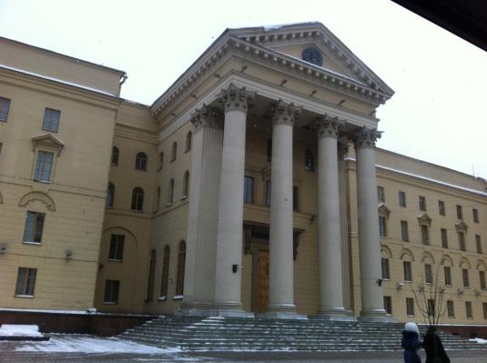 KGB building.